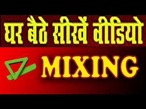 LEARN  VIDEO MIXING & EDITING edius 1