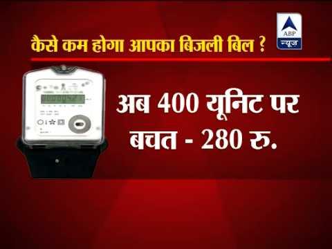 Delhi government lowers power tariff amid public outcry
