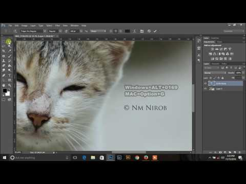 How to add Copyright Symbol or Watermark on Photos in Photoshop CC 2014