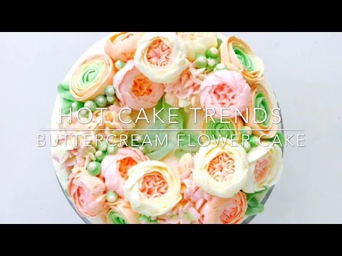 Ranunculus and Hydrangea Buttercream flower cake - how to make by Olga Zaytseva /CAKE TRENDS 2017 #8
