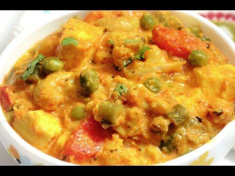 Navratan Korma | Mix Veg Recipe | Restaurant Style Mix Veg
