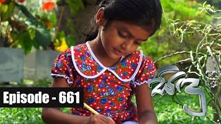 Sidu | Episode 661 18th February 2019