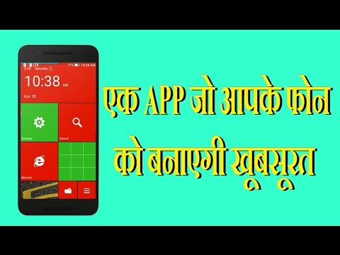 Top UpComing APP | Best UpComing APP of 2018  [ Hindi - हिन्दी ]