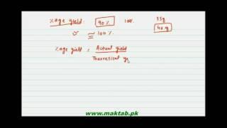 limiting reactant in urdu FSC chemistry Part 1 - PakVim net HD