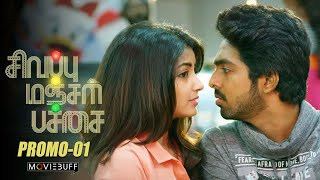 Sivappu Manjal Pachai - Moviebuff Promo 01 | Siddharth, GV Prakash - Directed by Sasi
