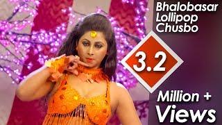 Bhalobasar Lollipop Chusbo II Mon Sudhu Toke Chai II Ritu Pathak , Nonstop Binodon