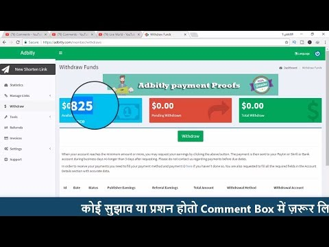 How to transfer money from adbitly || How to use adbitly Earning money platform