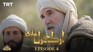 Ertugrul Ghazi Urdu | Episode 4