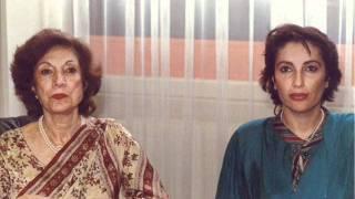 Begum Nusrart Bhutto an Interview to UAE Media (12-12-73).wmv