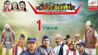 Meri Bassai || Episode-598 || 16-April-2019 || By Media Hub Official Channel