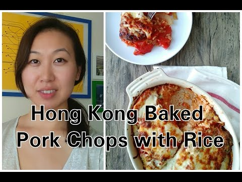 Hong Kong Baked Pork Chops with Rice Recipe 焗豬扒飯