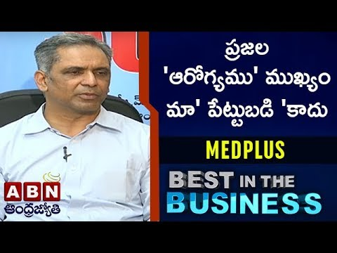 Best In The Business With MedPlus Founder And CEO Madhukar Gangadi | Full Episode | ABN