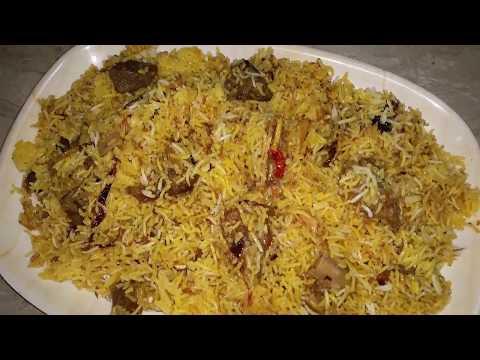 Mutton Biryani Recipe | How to Make Mutton Biryani Simple & Easy way | Restaurant Style | Pakistani