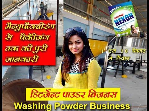 DETERGENT POWDER MAKING MACHINE   +919584776611  Rahul Shori
