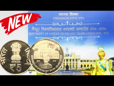 Rare 5 Rupees University of Mysore UNC Coin Set