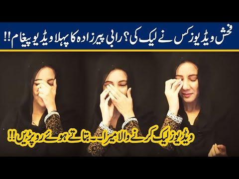 Xxx Mp4 Rabi Pirzada Emotional Video Message After Leak Videos 3gp Sex