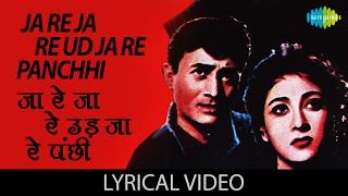Ja Re Ja Re Ud Ja Re with lyrics   जा रे जा रे उड़ जा रे गाने के बोल   Maya   Dev Anand, Mala Sinha