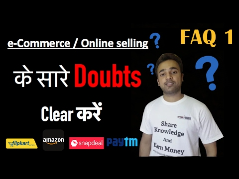 Clear doubts of eCommerce business / Online selling, Tips and tricks in Hindi