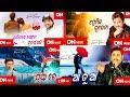 Download  Top 5 Kumar Sanu Odia love songs Jukebox best of kumar sanu odia songs MP3,3GP,MP4
