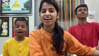 Udaariyan (Cover) by Maithili Thakur, Rishav Thakur and Ayachi Thakur