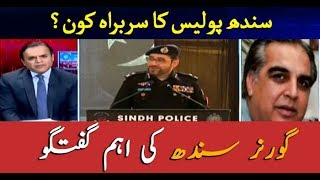 Who will become the IG of Sindh police?