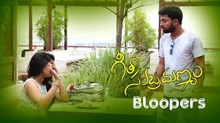 Geetha Subramanyam | Deleted Scenes & Bloopers | - Wirally Originals