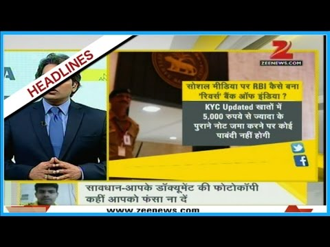 DNA: Know why it is important to link KYC documents with bank accounts