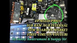 TP MS338 PB802 Firmware Installation