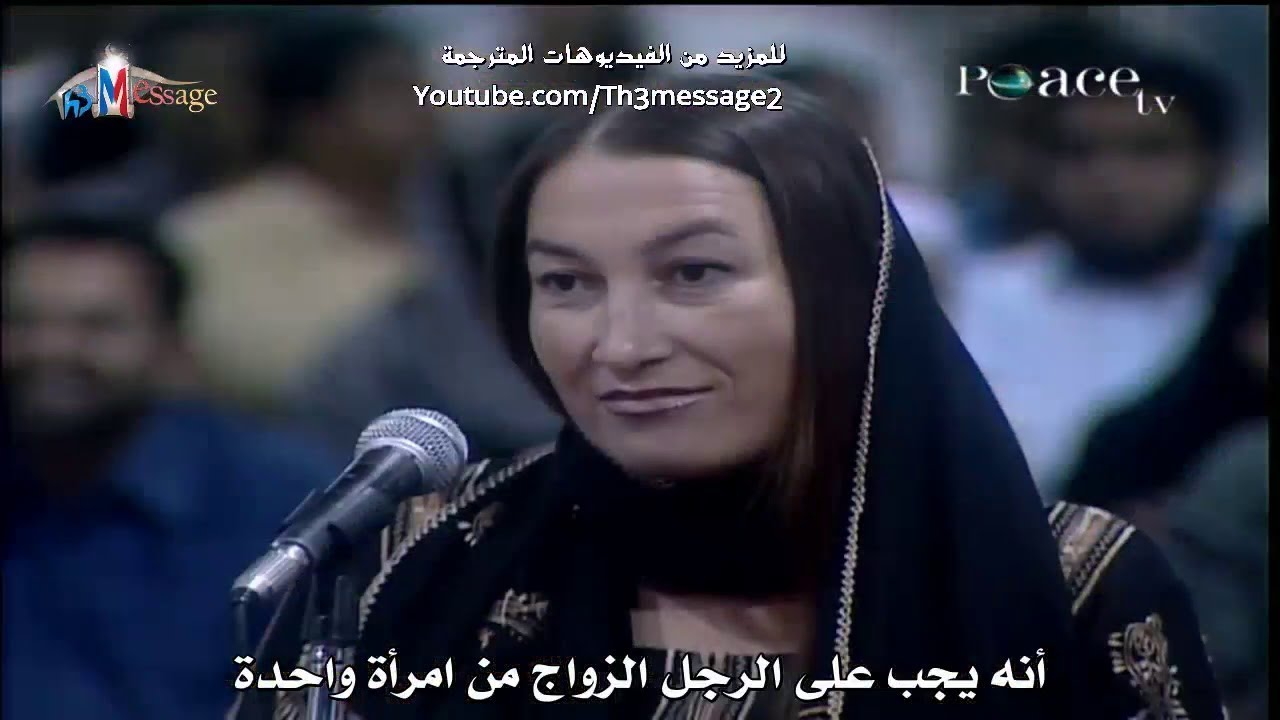 ذاكر نايك يرد على معلمة تقول ان الاسلام همجي لأنه يسمح أن يتخذ المسلم أكثر من زوجة