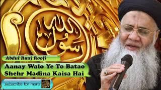 Shehr Madina Yaad Aya Hai Naat Mp3 Video MP4 3GP Full HD