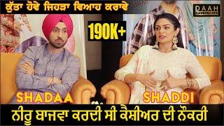 Shadaa | Diljit Dosanjh | Neeru Bajwa | Jagdeep Sidhu | Interview | DAAH Films