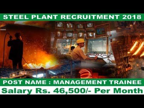 Steel Plant Recruitment 2018 | Latest Sarkari Naukri | Govt Jobs | Jobs