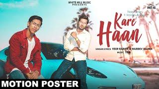 Kare Haan (Motion Poster) | Veer karan & Hardev Bajwa | Ft. TBM  | White Hill Music