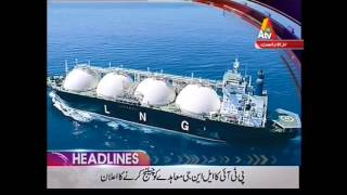ATV News Headlines - 06:00 PM | 24 March 2017