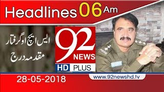 News Headlines | 6:00 AM | 28 May 2018 | 92NewsHD
