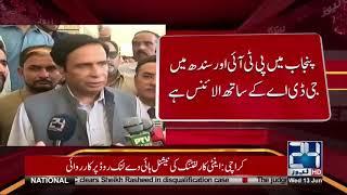 PTI Say Koi Ittehad Nahi Hua | Pervaiz Elahi | 24 News HD