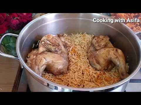 Kabsa chicken recipe | homemade restaurant-style chicken kabsa saudi recipe | arabian kabsa rice-