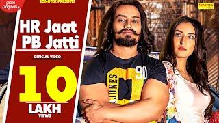 Raj Shokeen : HR Jaat PB Jatti   Gurlez Akhtar   New Haryanvi Songs Haryanavi 2019   Sonotek