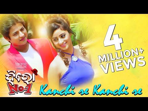 Kanchi Re Kanchi Re || Romantic Video Song | Hero No 1 | Babushan, Bhoomika | Odia Movie 2017 - TCP