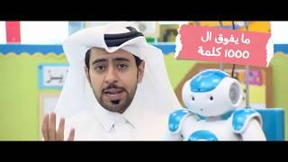 Vote For Mohammed Al Jefairi - Stars Of Science - Season 9