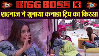 Bigg Boss 13 Sneak Peek | Unseen Undekha | Voot | Shehnaz, Siddharth, Mahira| FilmiBeat