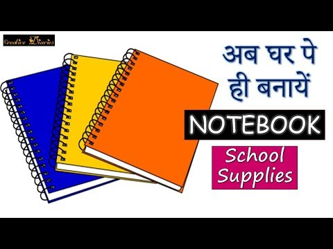 DIY Notebook I How to make Notebook at home I DIY Back to School Supplies I Creative Diaries