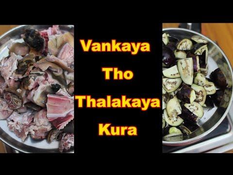 Vankaya Tho Talakaya Kura @ Mana Telangana Vantalu