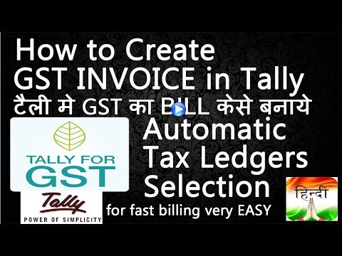 Tally.ERP9 6.0.1 में GST BILL | GST Invoice Format in India in Hindi | TALLY GST bill