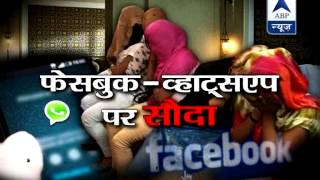 Sansani - Sansani: Ghaziabad's tantrik and his friends rape girl, sex racket busted in Lucknow's Gomtinagar
