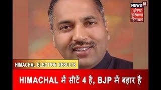 Haryana   10   Bjp   Lok Sabha Election Results 2019 Live Coverage  Latest News