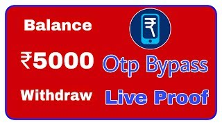 Otp Bypass】Qeeda App || Unlimited Trick || Refer Bypass || Otp