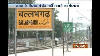 Ballabgarh: People plan Eid with black bands to protest lynching of Muslims