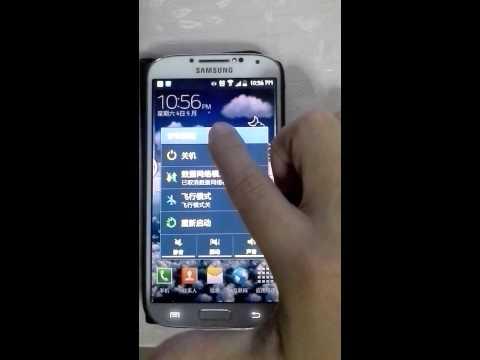Samsung Galaxy S4 Screen Freeze