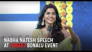 Nabha Natesh Speech at iSmart Bonalu Event | iSmart Shankar Pre release Event |